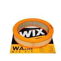 Фильтр воздушный ВАЗ-2101-08, М-2140 в упак WIX (214 AR (WA 6396))