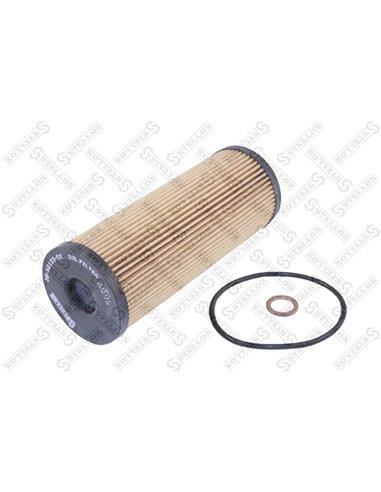 Фильтрующий элемент масла MB W202/210/124/463/Vito 113/114 2.0-3.6 90-