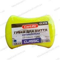 Мочалка CarLife Classic 205x130x47mm (волнистая)