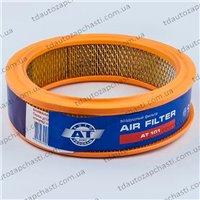 Фильтр воздушный ВАЗ-2101-08, М-2140  АТ (AT 101/E)