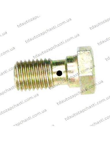 Болт ВАЗ-2101 шланга тормозного перепускной
