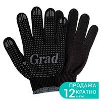 Перчатки рабочие нитяные простые Черные с точкой 650 грамм (мин. 12 пар) Grad Sigma