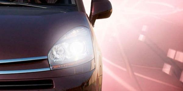 Как выбрать галогеновые лампочки в авто